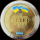 ˳��� ����� 2015